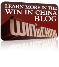 Win in China Blog